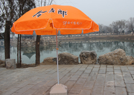 36 Inch Orange Beach Umbrella Round Shaped With Aluminum Umbrella Handle